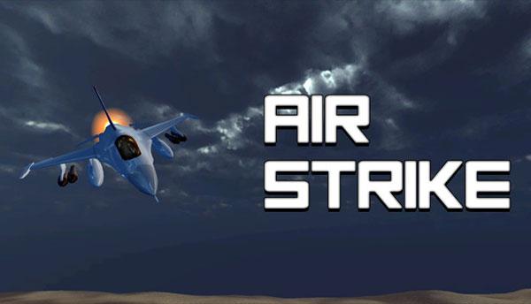 空袭游戏截图