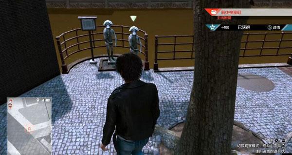 审判之逝湮灭的记忆游戏截图
