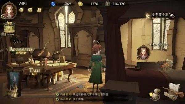 哈利波特魔法觉醒学年MA第1赛季段位继承表图片1