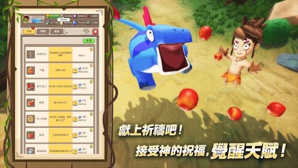 荒野狩猎中文版截图0