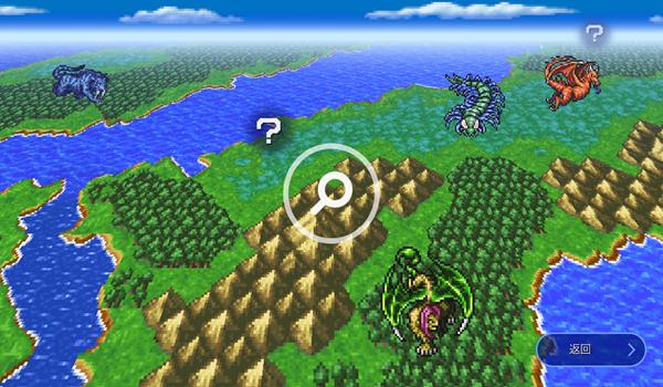 最终幻想像素重制版截图0