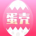 蛋壳视频APP破解版 V5.3.00
