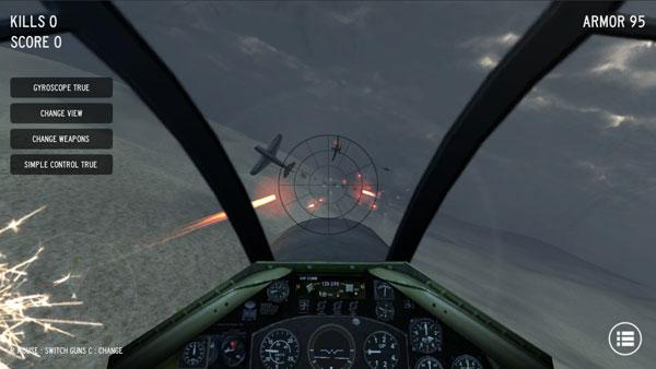 空袭截图1