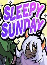 困倦的星期天