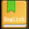 月亮英语 绿色版v1.0