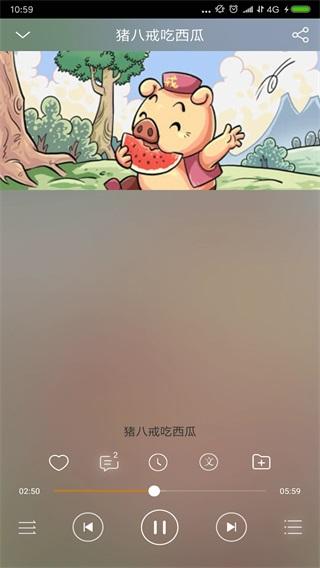 儿童故事盒截图0