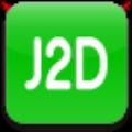 JPEG to DICOM (JPEG转DICOM软件)电脑版v1.12.0