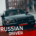 俄罗斯司机