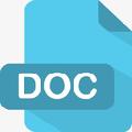文档无忧 免费版v1.0.0.1