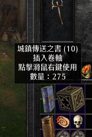 暗黑破坏神2重制版全人物卡BUG初始存档截图0