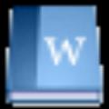 Word文档资料管理系统企业版