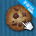 饼干点点乐手机版