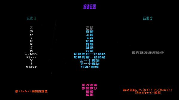乐高哈利波特1-7年steam中文补丁截图3
