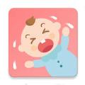 宝宝哭声翻译器