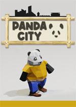 熊�城(Panda City)PC破解版