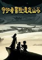 守护者冒险遗忘山谷(Defender's Quest)中文破解版v2.2.6