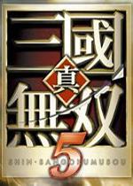 真三国无双5(Shin Sangokumusou 5)完美中文版