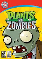 植物大战僵尸1(Plants vs. Zombies)官方汉化免安装中文版