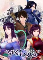 仙剑奇侠传4(PAL4) 免安装中文破解版