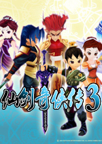 仙剑奇侠传3(Paladin 3)中文免安装硬盘版