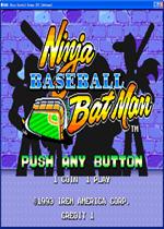 忍者棒球街机游戏英文PC版