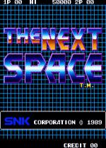 异次元战机街机游戏硬盘版