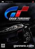 GT赛车携带版PSP中文汉化版