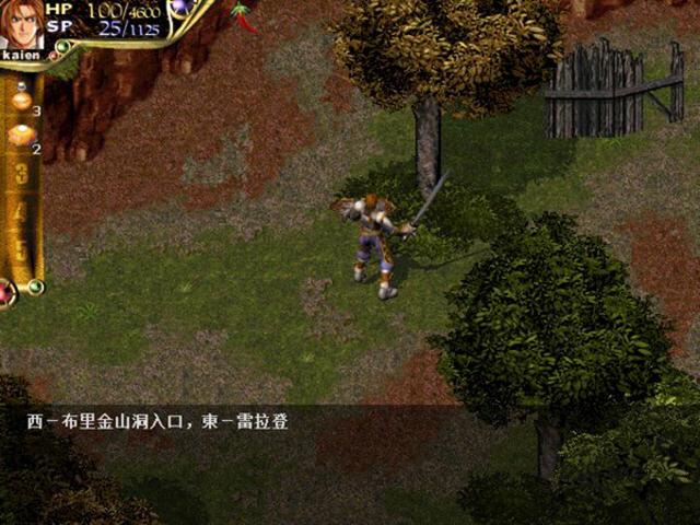 凯恩战记_科隆战记3下载 科隆战记3中文硬盘版 下载_当游网