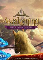 觉醒5:太阳之塔