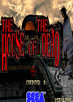 死亡之屋1(House of the Dead)PC街机日版