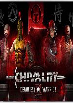 骑士:致命武士(Chivalry Deadliest Warrior)正式破解版