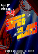 灌篮高手街机版(Super Slams)PC版