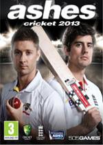 灰烬杯板球赛2013(Ashes Cricket 2013)破解版