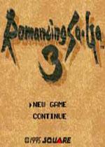 浪漫沙加3(Romancing SaGa 3)SFC汉化中文版