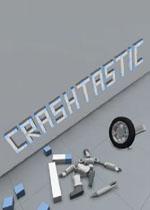 组装降落(Crashtastic)破解版
