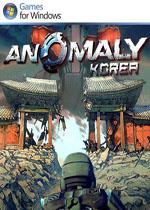 异形2高丽战区(Anomaly Korea)PC中文破解版