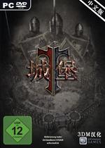 城堡(Citadels)汉化破解版v1.1