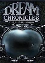 梦之旅3被选中的孩子