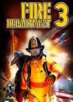 模拟消防队3(Fire Department 3)单机版