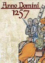 骑马与砍杀1257AD