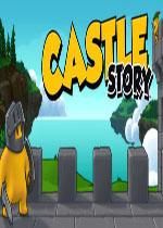 城堡故事(Castle Story)v1.1.7集成音乐包破解版32+64位
