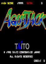 战斗快艇杰克小子(Aqua Jack)世界版