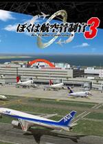 梦幻飞机场3完整日文版