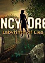 南茜朱尔31:谎言的迷宫