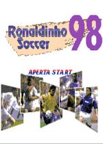 罗纳尔多足球98