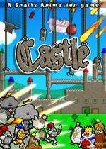 城堡(Castle)破解版v1.3.3