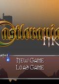 恶魔城NKN(Castlevania NKN)PC硬盘版