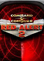 红色警戒2中日战争