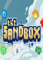 沙盒(The Sandbox)v1.5.13破解版