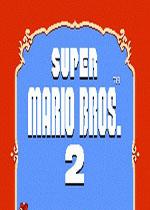 超级玛丽2电脑版